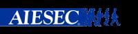 Partner logo - AIESEC Slovensko